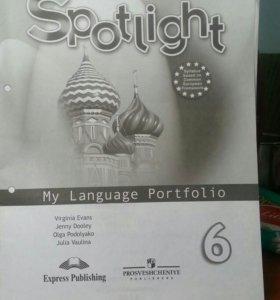 Языковой портфель ваулина 6 класс