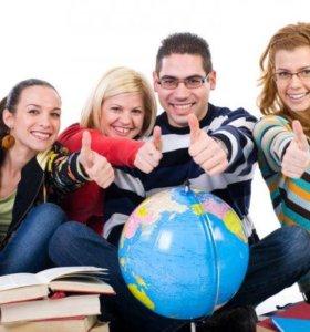 Помощь студентам по экономическим дисциплинам