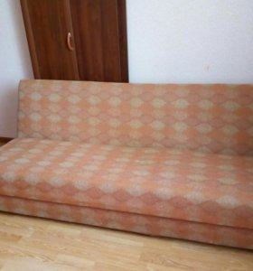 СЕГОДНЯ ОТДАМ диван