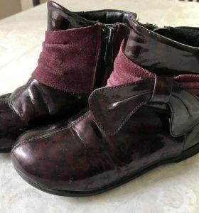 Ботинки осенние кожаные 29 р
