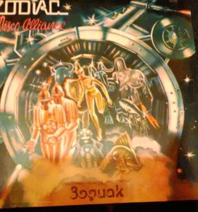 Пластинка Zodiac disco alliance