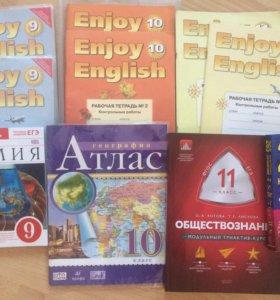 Учебники 9,10,11 классы