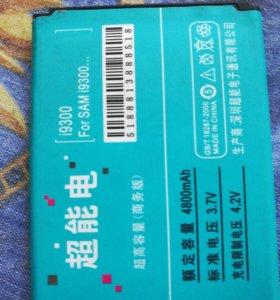 Аккумулятор для Samsung Galaxy S3