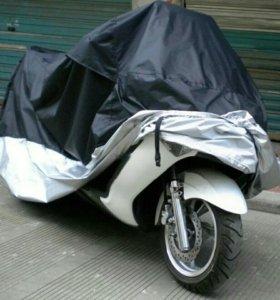 Чехол на мотоцикл