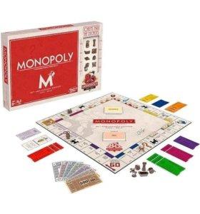 Монополия юбилейная