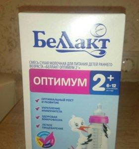 Молочная смесь Беллакт 2.
