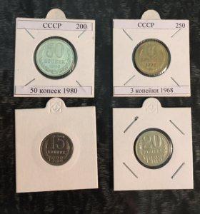Наборные монеты СССР
