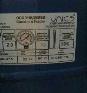Продам новый гидроаккумулятор