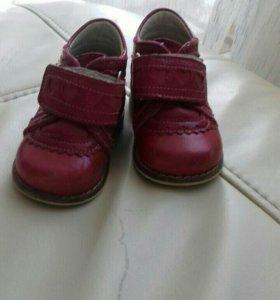 Ботиночки Тото
