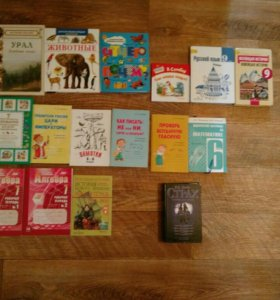 Учебники, словари, энциклопедии