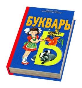 Сладкая книга