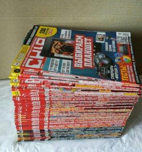 Журналы Chip