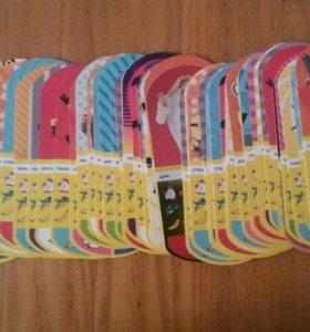 Гадкий я 3, карточки.