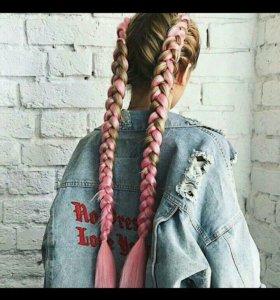 Цветные пряди,косы.Канеколон