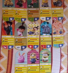 Карточки Гадкий Я 3 Обмен