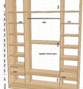 Корпус шкафа белый новый