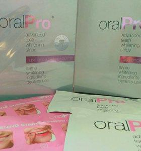 Полоски OralPro для отбеливания зубов