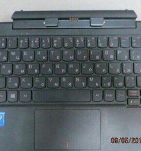 Клавиатура новаяЛеново идеапад MIIX300