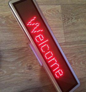 Реклама вывеска - бегущая LED строка светодиодная