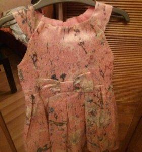 Платье мазекея 98