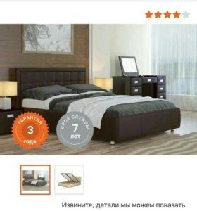 Кровать Орматек с матрасом 180*200