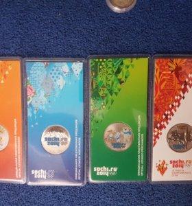 Цветные монеты Сочи