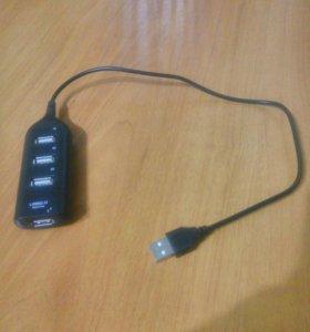 Продается разветвитель USB