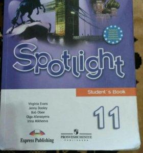 Учебник Spotlight 11 класс