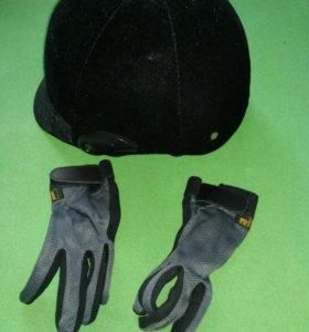Конный шлем и перчатки