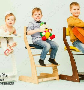 """Растущий стул """"Усура"""""""