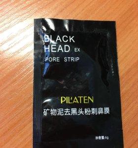 Чёрная маска Black Mask