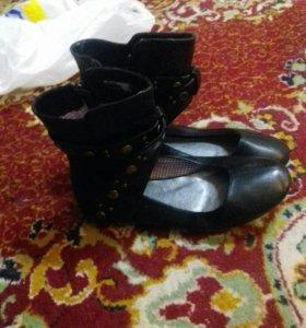 Обувь женская 36-37 р.