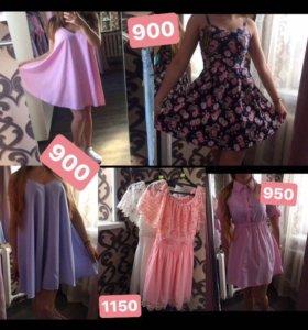Летние платье и юбки