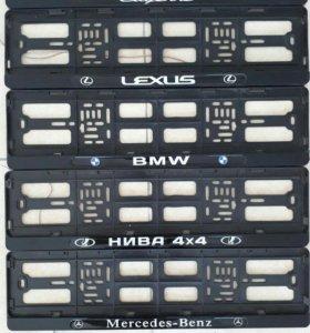 Подномерники с led-подсветкой с любой надписью