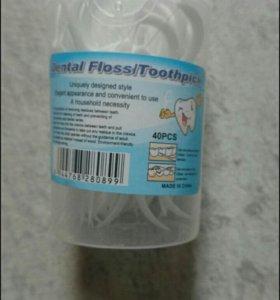 Флоссы зубные