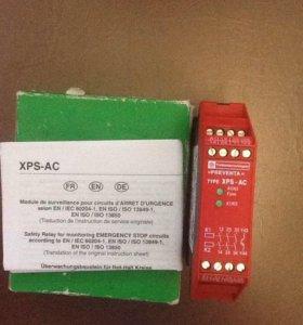 Реле безопасности XPSAC 1321 Schneider