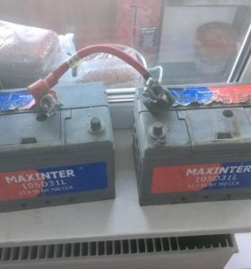 Аккумуляторы Maxinter 12V-95AH