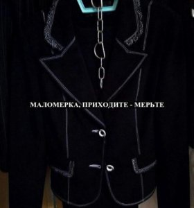 Пиджаки, костюмы, торг, недорого, почти даром