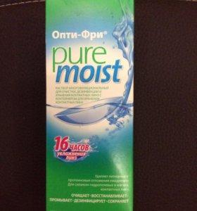 Раствор для линз Pure moist