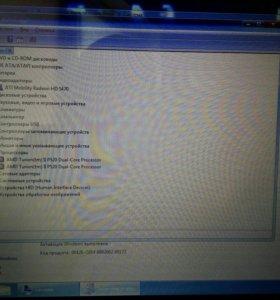 Ноутбук Acer Aspire 5551G