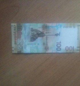 Юбилейная баркнота 100 рублей Крым