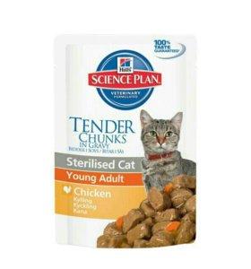 Корм для кошек Hill's паучи для стерилизованных