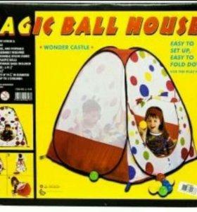 Детский игровой домик с шариками (сухой бассейн )