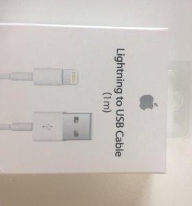 ✅🔝‼️Кабель на айфон Apple 1m lightning оригинал💙