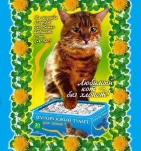 Одноразовый туалет для кошки