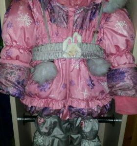 Куртка и комбинезон (зима)