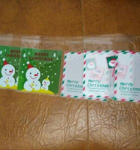 Новогодние пакетики 10х10