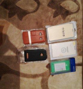 Кейси (чехол) для смартфонов