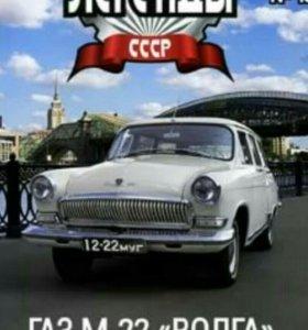 Автолегенды СССР+