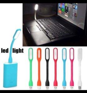 Светодиодный USB светильник
